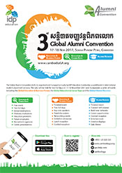 Global Alumni Convention